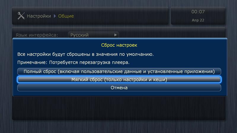"""Что делать при """"DCC static error"""". Шаг 3."""