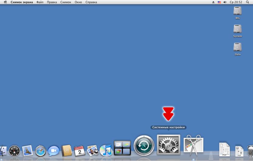 Как настроить DHCP-клиент в Mac OS. Шаг 1.