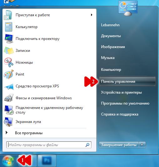 Как настроить DHCP-клиент в Windows 7. Шаг 1.