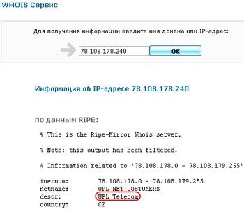 Использование утилит WHOIS IP и HOST IP (Рис. 3.4)